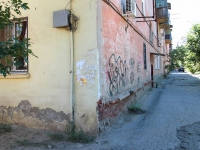 Астрахань, улица Богдана Хмельницкого, дом 30. многоквартирный дом