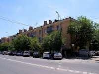 Astrakhan, Bogdan Khmelnitsky st, house 31. Apartment house