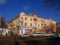 Astrakhan, Bogdan Khmelnitsky st, house 34. Apartment house with a store on the ground-floor