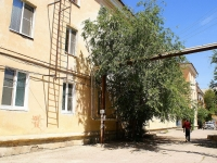 Astrakhan, Bogdan Khmelnitsky st, house 35. Apartment house