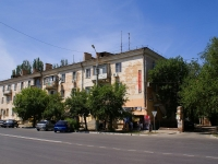 Astrakhan, Bogdan Khmelnitsky st, house 36. Apartment house