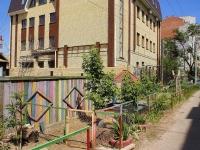 Астрахань, улица Богдана Хмельницкого, дом 38 к.1. многоквартирный дом