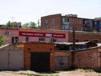 Astrakhan, Bogdan Khmelnitsky st, house 43А. office building