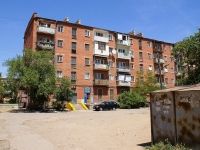 Astrakhan, Bogdan Khmelnitsky st, house 43. Apartment house
