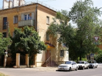 Astrakhan, Bogdan Khmelnitsky st, house 44. Apartment house