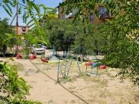 Astrakhan, Bogdan Khmelnitsky st, house 45 к.1. Apartment house