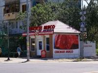 阿斯特拉罕, Bogdan Khmelnitsky st, 房屋 51/1. 商店