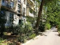 Астрахань, улица Богдана Хмельницкого, дом 55. многоквартирный дом