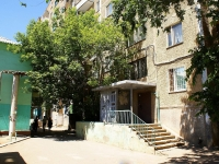 Astrakhan, Bogdan Khmelnitsky st, house 57. Apartment house