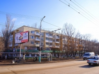 Astrakhan, Mozdokskaya st, house 67. Apartment house