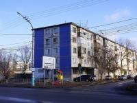 Astrakhan, st Gorodskaya, house 1. Apartment house