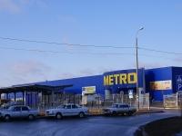 Astrakhan, shopping center Метро Кэш энд Кэрри, Naberezhnaya reki tcarev st, house 83