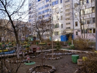 Astrakhan, Sakhalinskaya st, house 7Б. Apartment house