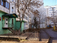 Astrakhan, Sakhalinskaya st, house 7. Apartment house