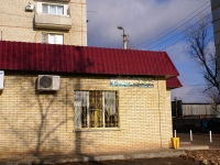 Astrakhan, Sakhalinskaya st, house 9 к.1. Apartment house with a store on the ground-floor