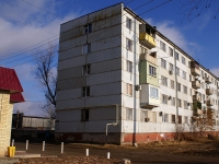Astrakhan, Sakhalinskaya st, house 9. Apartment house