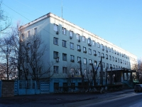 Astrakhan, Shiryaeva st, house 14. office building