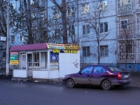 Astrakhan, Shiryaeva st, house 16К. Social and welfare services