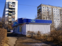 Astrakhan, Yugo-vostochny Ln, house 10. multi-purpose building