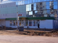 阿斯特拉罕, Yugo-vostochny Ln, 房屋 13. 商店