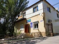 Astrakhan, Dzhon Rid st, house 12Е. office building
