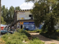 Астрахань, улица Джона Рида, дом 12Г. офисное здание