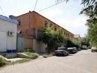 Astrakhan, Dzhon Rid st, house 12. office building