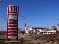 Astrakhan, fuel filling station ООО Лукойл-Нижневолжскнефтепродукт, №302, Dzhon Rid st, house 22