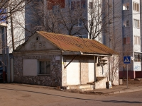 Astrakhan, Dzhon Rid st, house 37. multi-purpose building