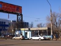 Астрахань, улица Джона Рида, дом 41. жилищно-комунальная контора