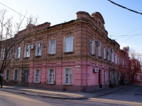 Astrakhan, Tikhiy alley, house 10. Apartment house