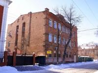 Астрахань, улица Лейтенанта Шмидта, дом 6. многоквартирный дом