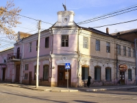 Astrakhan, st Ulyanovih, house 1. multi-purpose building