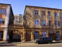 Астрахань, улица Ульяновых, дом 2. общежитие