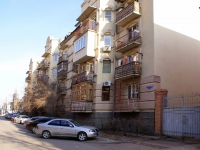 Astrakhan, Ulyanovih st, house 3. Apartment house