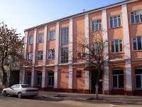Astrakhan, st Ulyanovih, house 4. institute