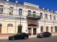 Astrakhan, Ulyanovih st, house 5. Apartment house