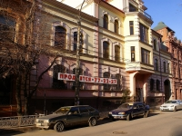 Astrakhan, Ulyanovih st, house 8. Apartment house