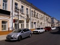 Astrakhan, Ulyanovih st, house 12. Apartment house