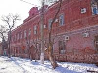 Астрахань, улица Ульяновых, дом 14. диспансер