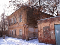 Astrakhan, Ulyanovih st, house 16. Apartment house