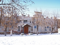 Astrakhan, Ulyanovih st, house 18. sports school
