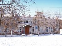 Astrakhan, st Ulyanovih, house 18. sports school