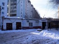 """阿斯特拉罕, ветеринарная клиника """"Ласка"""", Epishev st, 房屋 2Г"""