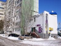 Астрахань, улица Генерала армии Епишева, дом 14А. многофункциональное здание