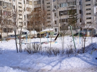 Astrakhan, Epishev st, house 14. Apartment house