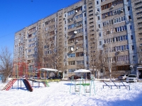 Astrakhan, Epishev st, house 16. Apartment house