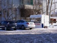 Astrakhan, Epishev st, house 18/6. store