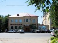 """阿斯特拉罕, 咖啡馆/酒吧 """"Аракс"""", Epishev st, 房屋 20Б"""