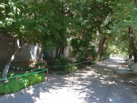 Astrakhan, Epishev st, house 41. Apartment house